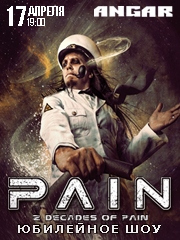 "PAIN ""The Best of..."""