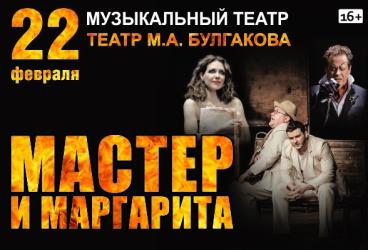 билеты в театр наций иванов