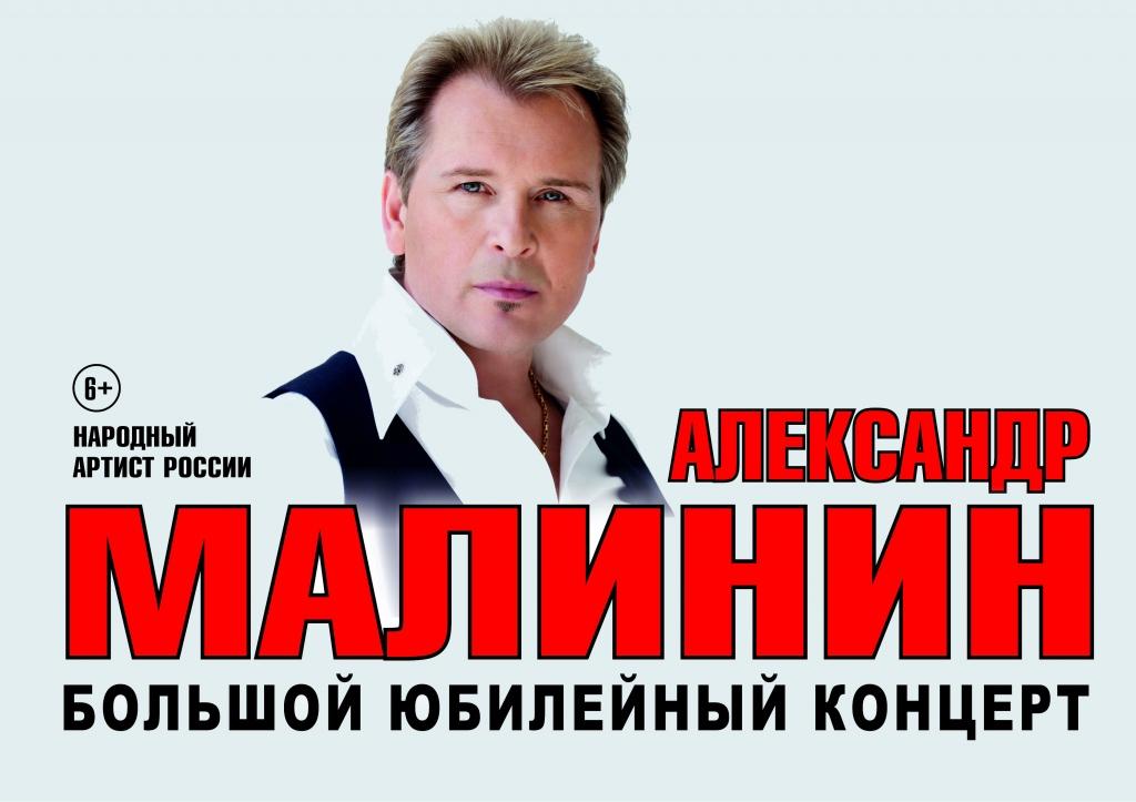 Билет онлайн ру концерт пушкинский музей лев бакст билеты
