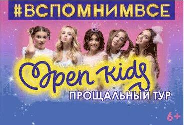 Театр омск купить билет онлайн концерты в челябинске афиша ноябрь