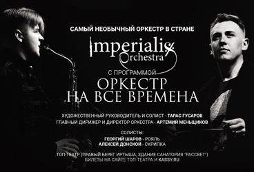 Тарас билеты на концерт сайт театра на левом берегу киев афиша