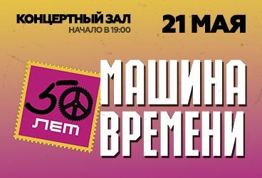 Как можно купить билеты в цирк омск театр им пушкина афиша красноярск