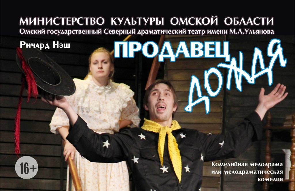 купить билеты на концерт лепса в москве 2016