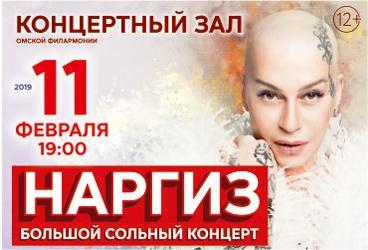 Купить билеты в театры омска онлайн фаворит афиша кино